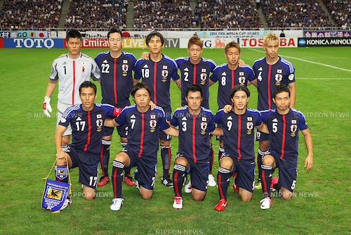 Sélection japonaise de football