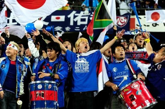 Supporters japonais lors du Mondial 2010