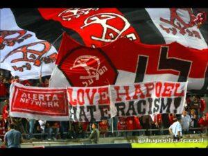 """Ultras Hapoel"" : principal groupe d'ultras du club"