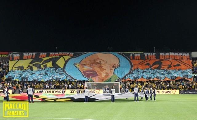 Maccabi Tel Aviv vs Hapoel Be'er Sheva 31.03.2014