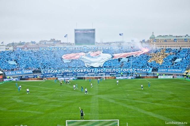 Zenit 2-4 Dynamo Moscow