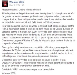 """Les """"Ultras Winners 2005"""" haussent le ton avant le 118ème choc face au RCA (en championnat marocain)"""