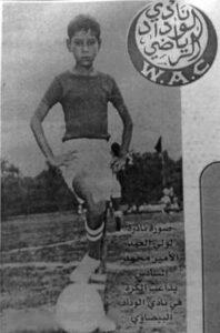 La photo du roi Mohammed VI portant le maillot du Wydad.