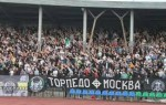Les supporters du Torpedo Moscou. (DR)