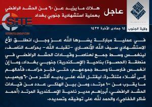 Le communiqué de revendication  de l'attentat de l'EI. (DR)