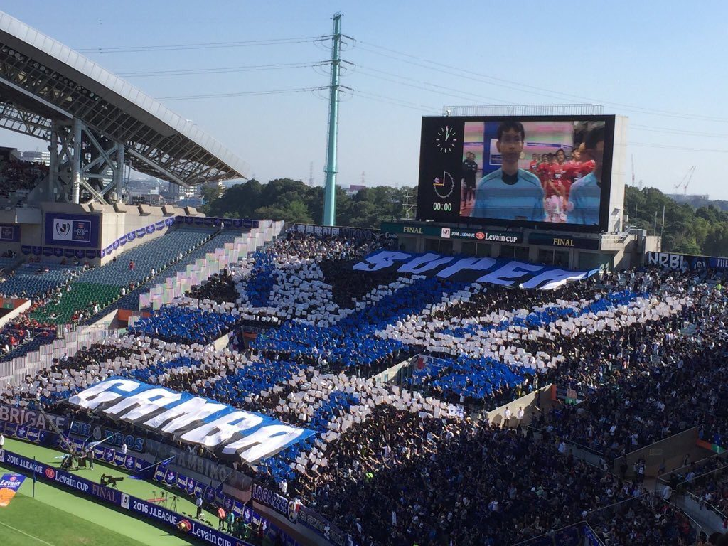 9-gamba-osaka-1-1-urawa-red-diamonds-coupe