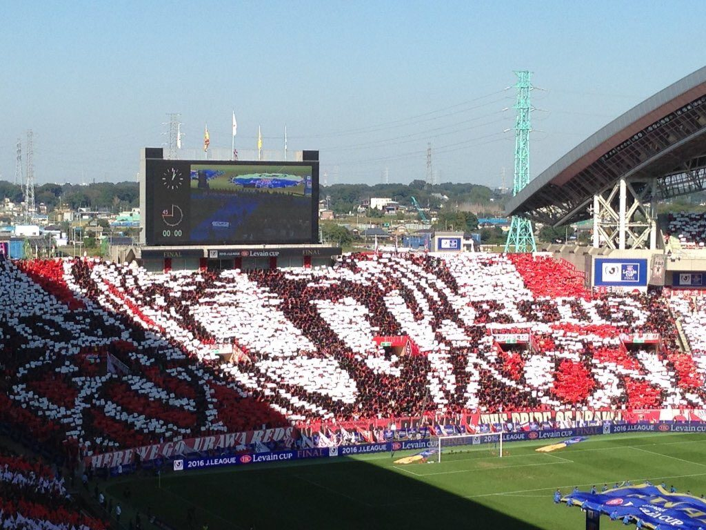 9-gamba-osaka-1-1-urawa-red-diamonds-coupe-2